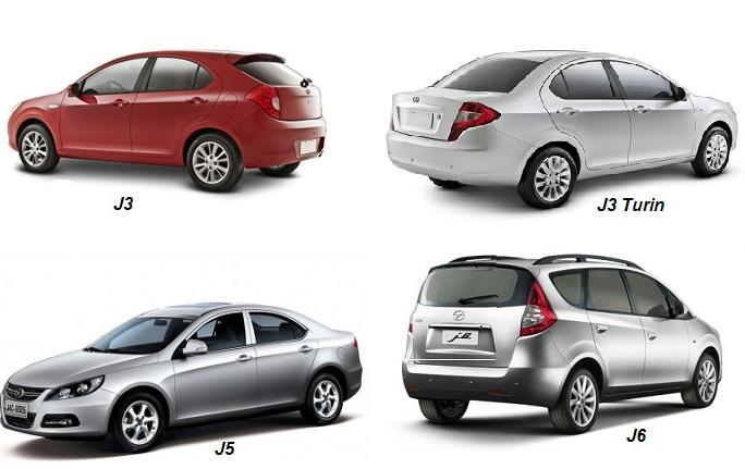 Jac Motors Modelos Dos Carros Fotos E V 237 Deos